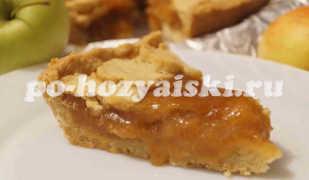 Как приготовить открытый яблочный пирог из песочного теста