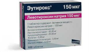 Эффективен ли эутирокс для похудения и как правильно его принимать