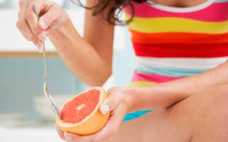 Помогает ли грейпфрут на ночь для похудения