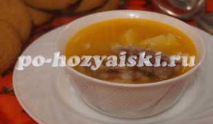 Как приготовить рисовый суп со свининой