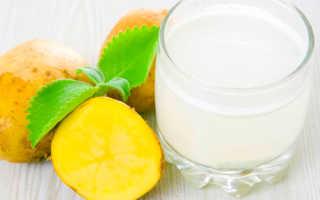 Картофельный сок для похудения — отзывы как принимать
