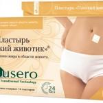 Пластыри для похудения Lusero отзывы
