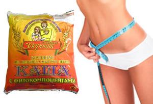 сибирская каша здоровяк для похудения