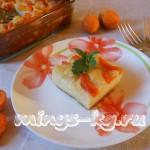 Пудинг из манки с абрикосами