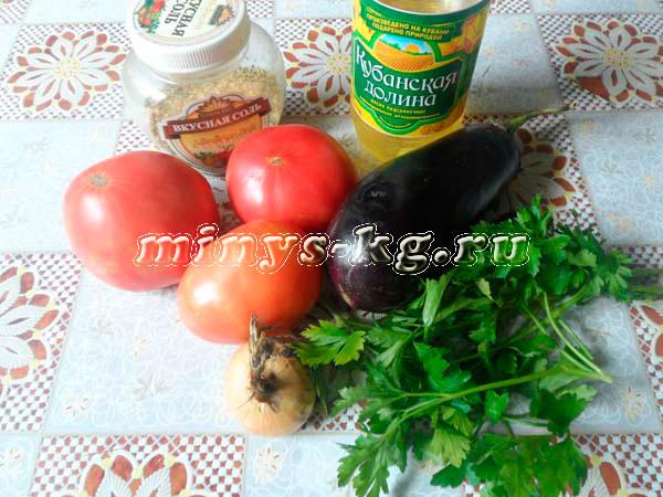Баклажаны тушеные с помидорами калорийность