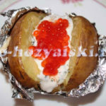 картофель по-царски