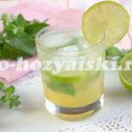 как сделать безалкогольный мохито