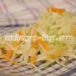 Салат с капустой, морковью и с уксусом, который можно есть в любое время